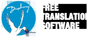FreBraille Translation Software