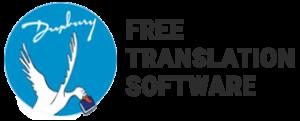 Free Braille Translation Software