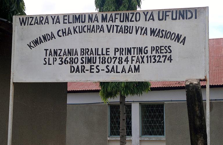 tanzania-braille-press-sign